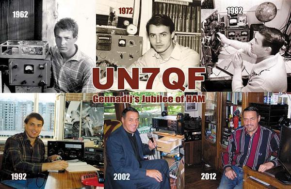 Нажмите на изображение для увеличения.  Название:UN7QF-QSL.jpg Просмотров:159 Размер:89.5 Кб ID:110463