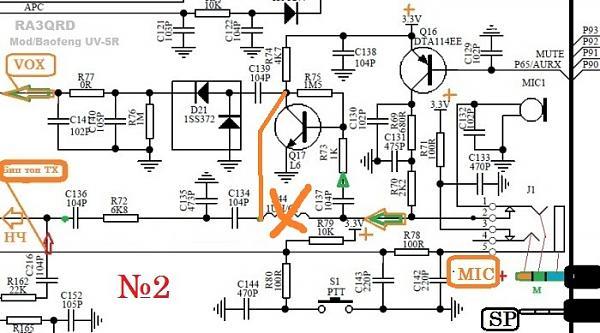 Нажмите на изображение для увеличения.  Название:Mic UV 5R №2.jpg Просмотров:1093 Размер:99.3 Кб ID:110717