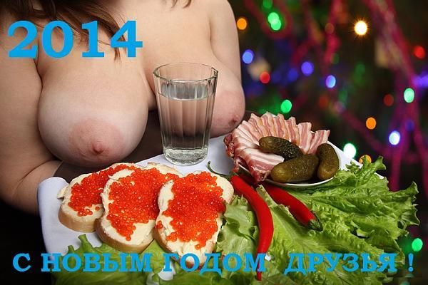 Нажмите на изображение для увеличения.  Название:С-новым-годом.jpg Просмотров:315 Размер:171.5 Кб ID:111291