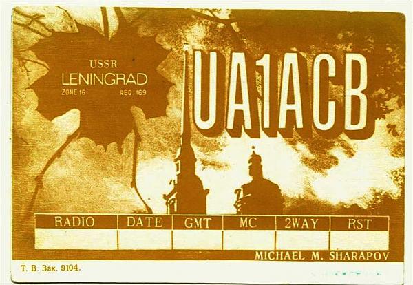 Нажмите на изображение для увеличения.  Название:ua1acb_001.jpg Просмотров:120 Размер:100.4 Кб ID:111501