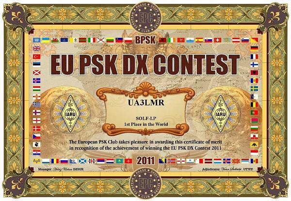 Нажмите на изображение для увеличения.  Название:UA3LMR-EU-PSK-DX-SOLF-LP-2011-theWorld.jpg Просмотров:93 Размер:131.7 Кб ID:111656