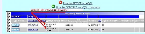Нажмите на изображение для увеличения.  Название:e-QSL.jpg Просмотров:80 Размер:42.4 Кб ID:111688