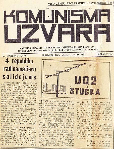 Нажмите на изображение для увеличения.  Название:UQ2-hamfest-1974.jpg Просмотров:252 Размер:348.5 Кб ID:111794