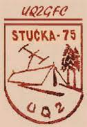 Название: UQ2GFC-1975.jpg Просмотров: 811  Размер: 5.0 Кб