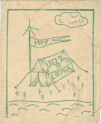 Название: UQ2-Liepaja-1977.jpg Просмотров: 811  Размер: 6.6 Кб