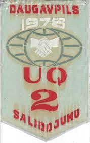 Название: UQ2-Daugavpils-1978.jpg Просмотров: 1087  Размер: 7.2 Кб