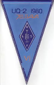 Название: UQ2-Jelgava-1980.jpg Просмотров: 1072  Размер: 6.7 Кб