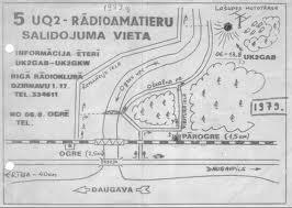 Название: UQ2-Orge-plan-1979.jpg Просмотров: 1083  Размер: 9.3 Кб