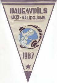 Название: Daugavpils-1987.jpg Просмотров: 800  Размер: 6.9 Кб
