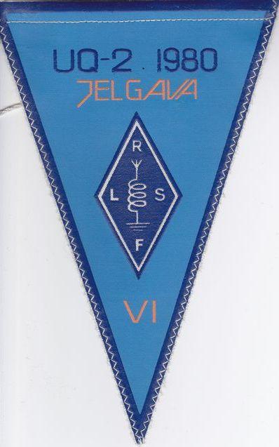 Нажмите на изображение для увеличения.  Название:Elgava-1980-vympel.jpg Просмотров:172 Размер:38.5 Кб ID:111815