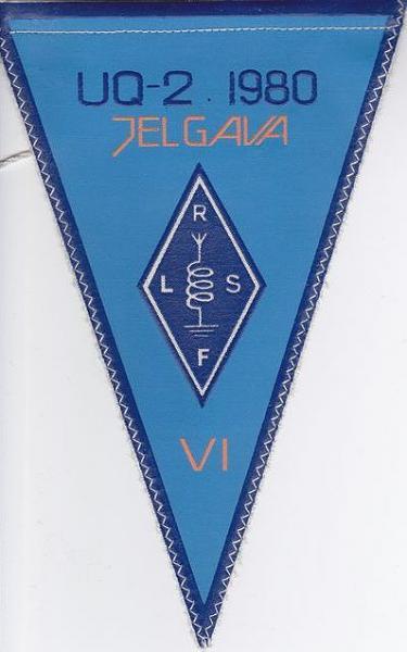 Нажмите на изображение для увеличения.  Название:Elgava-1980-vympel.jpg Просмотров:258 Размер:38.5 Кб ID:111815
