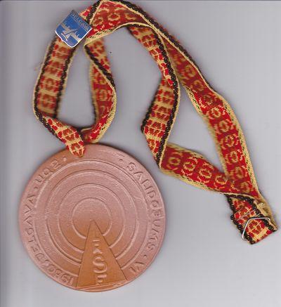 Название: Elgava-1980-medal.jpg Просмотров: 863  Размер: 30.2 Кб