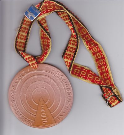 Название: Elgava-1980-medal.jpg Просмотров: 1228  Размер: 30.2 Кб