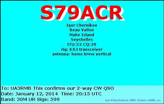 Название: S79ACR.JPG Просмотров: 464  Размер: 28.1 Кб