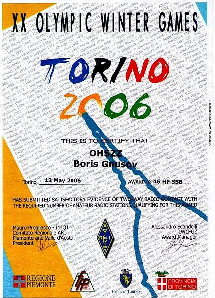 Нажмите на изображение для увеличения.  Название:Torino-2006.jpg Просмотров:203 Размер:181.1 Кб ID:112148