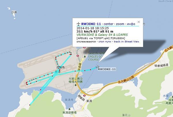 Нажмите на изображение для увеличения.  Название:RW3DKE-11 в Гонконге.jpg Просмотров:107 Размер:82.2 Кб ID:112516
