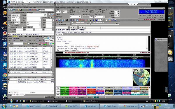 Нажмите на изображение для увеличения.  Название:remote-dhc1.JPG Просмотров:141 Размер:231.6 Кб ID:112800