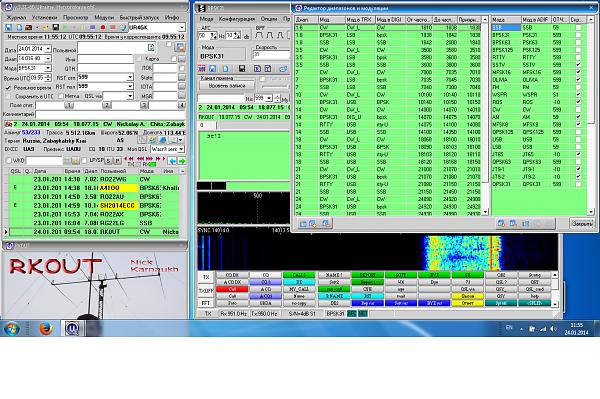 Нажмите на изображение для увеличения.  Название:IC-746PRO.png Просмотров:230 Размер:303.3 Кб ID:112835