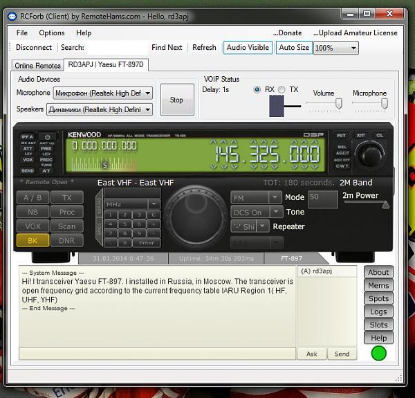 Нажмите на изображение для увеличения.  Название:RemoteHams 01.jpg Просмотров:197 Размер:315.6 Кб ID:113207