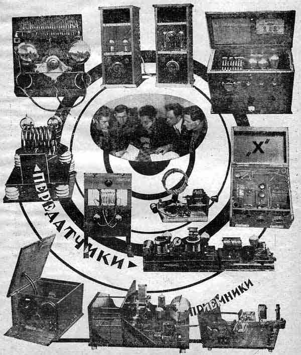 Нажмите на изображение для увеличения.  Название:Moskwa-1928-7.jpg Просмотров:190 Размер:48.8 Кб ID:113477