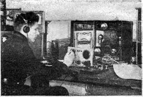 Название: Moskwa-1928-9.jpg Просмотров: 620  Размер: 16.6 Кб