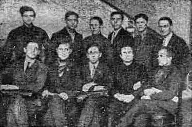Название: Moskwa-1928-1.jpg Просмотров: 666  Размер: 29.8 Кб