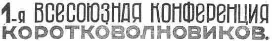 Название: Moskwa-1928-Perwaya.jpg Просмотров: 659  Размер: 6.6 Кб