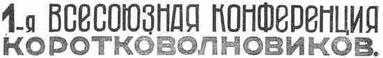 Название: Moskwa-1928-Perwaya.jpg Просмотров: 684  Размер: 6.6 Кб