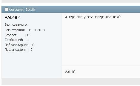 Название: vor.JPG Просмотров: 571  Размер: 13.0 Кб