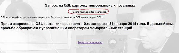 Нажмите на изображение для увеличения.  Название:QSL.png Просмотров:106 Размер:450.9 Кб ID:113667