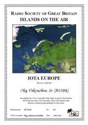 Название: IOTA-EU-945.jpg Просмотров: 252  Размер: 14.3 Кб