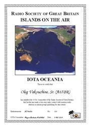 Название: IOTA-OC-533.jpg Просмотров: 272  Размер: 13.4 Кб