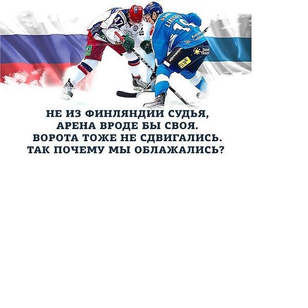 Нажмите на изображение для увеличения.  Название:russia-finland.jpg Просмотров:108 Размер:96.8 Кб ID:114432