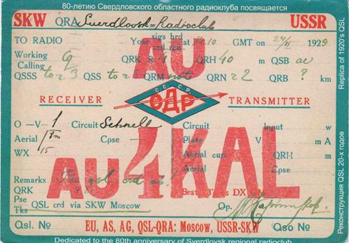 Название: au4kal.jpg Просмотров: 1723  Размер: 69.4 Кб