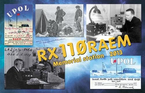 Название: RX110RAEM_fs.jpg Просмотров: 451  Размер: 81.2 Кб
