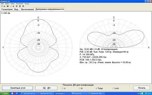 Нажмите на изображение для увеличения.  Название:Безымянный2.JPG Просмотров:157 Размер:163.5 Кб ID:114989