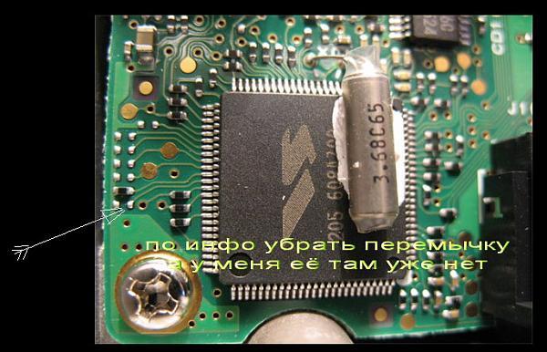 Нажмите на изображение для увеличения.  Название:переделка FT-8800.jpg Просмотров:794 Размер:102.1 Кб ID:11499