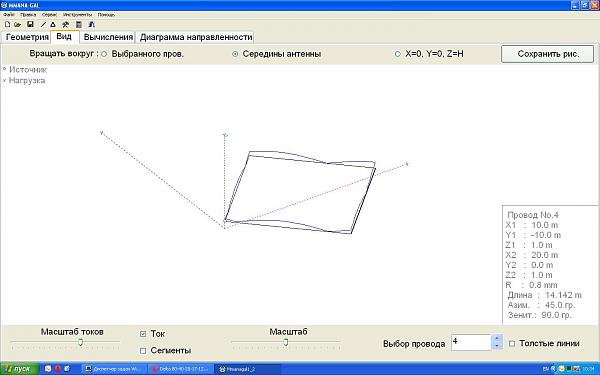 Нажмите на изображение для увеличения.  Название:Безымянный.JPG Просмотров:148 Размер:98.8 Кб ID:114990