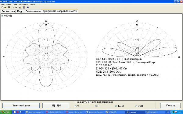 Нажмите на изображение для увеличения.  Название:кв2.JPG Просмотров:111 Размер:169.4 Кб ID:115054