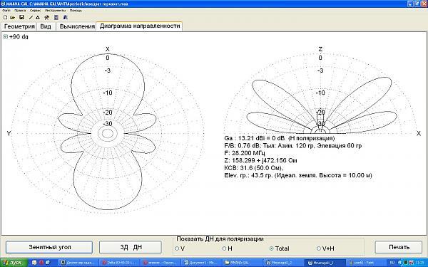 Нажмите на изображение для увеличения.  Название:ромб2.JPG Просмотров:111 Размер:171.9 Кб ID:115056