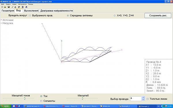 Нажмите на изображение для увеличения.  Название:ромб1.JPG Просмотров:95 Размер:106.3 Кб ID:115057