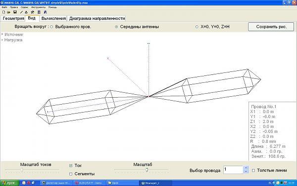 Нажмите на изображение для увеличения.  Название:Надененко.JPG Просмотров:329 Размер:117.4 Кб ID:115067