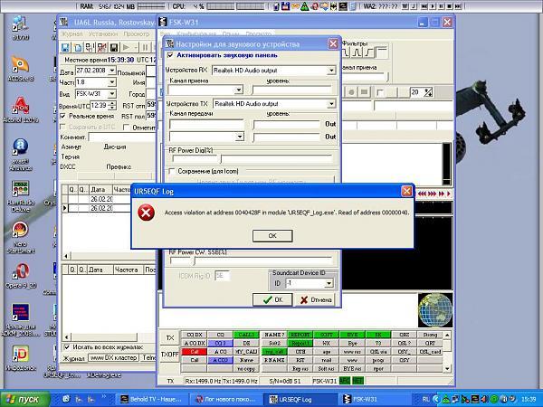Нажмите на изображение для увеличения.  Название:Screen1.JPG Просмотров:196 Размер:157.6 Кб ID:11522