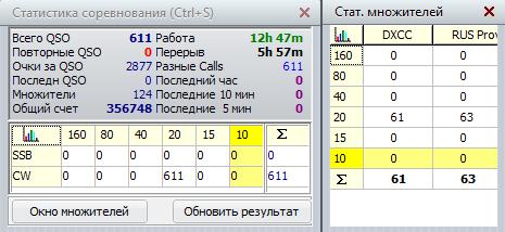 Название: RDXC.png Просмотров: 797  Размер: 16.4 Кб