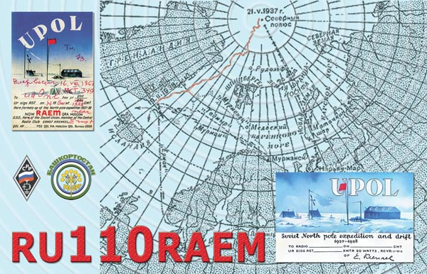 Название: RU110RAEM_2_fs.jpg Просмотров: 537  Размер: 83.5 Кб