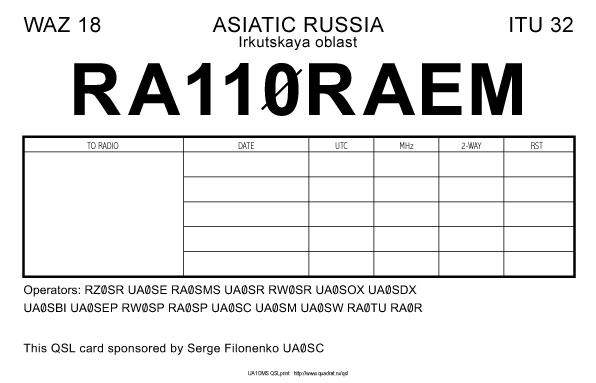 Название: RA110RAEM_.jpg Просмотров: 431  Размер: 33.3 Кб