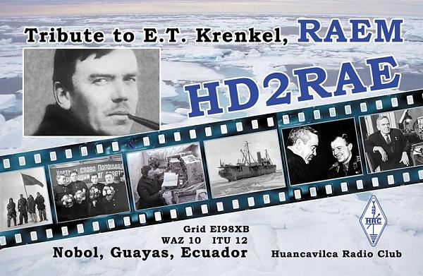 Нажмите на изображение для увеличения.  Название:HD2RAE.jpg Просмотров:92 Размер:133.1 Кб ID:116268