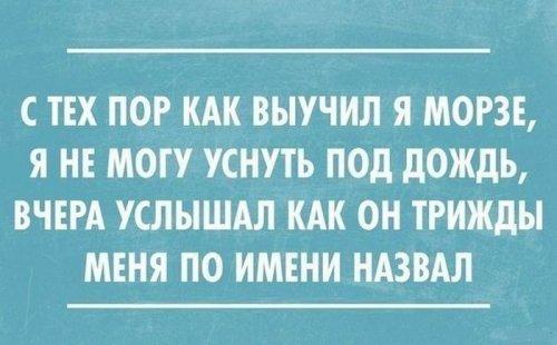 Название: 1396339437_prikoly-11.jpg Просмотров: 1265  Размер: 31.6 Кб