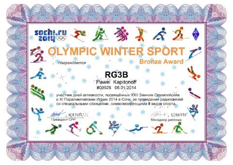 Название: RG3B_ok_sport_9.jpg Просмотров: 543  Размер: 77.9 Кб