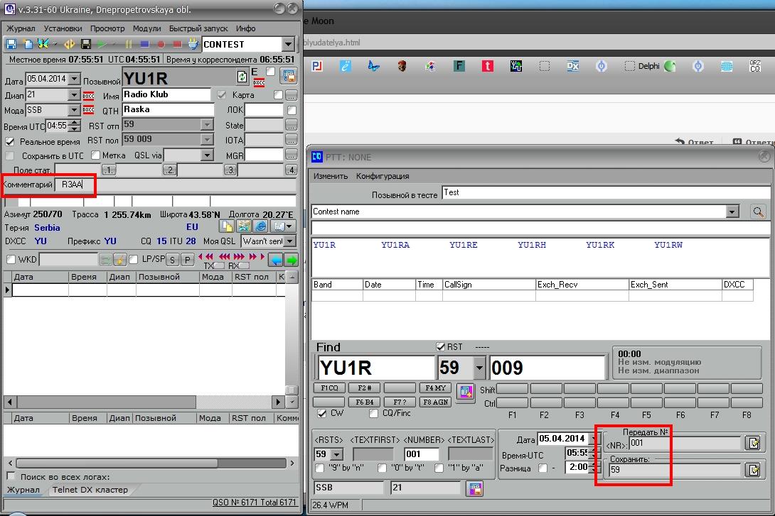 Нажмите на изображение для увеличения.  Название:ScreenShot 1.jpeg Просмотров:191 Размер:389.1 Кб ID:116714